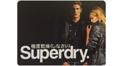 Superdry Gift Cards
